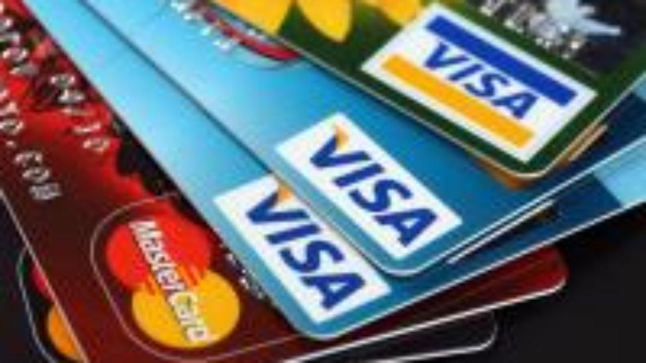 Оформить заявку онлайн на кредитную карту