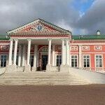 Путевые заметки по туру «Ожерелье московских усадеб – 4 дня»